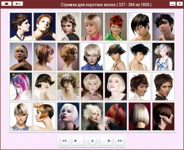 Машинки для стрижки волос philips
